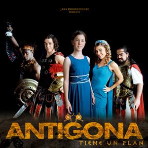 Antigona tiene un plan